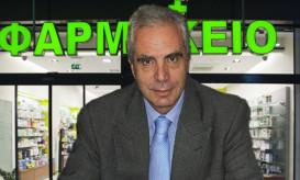 Pharmacy Neo Iraklio.Athens. Greece.George Detsis. 11/2012.