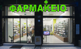 Pharmacy Neo Iraklio.