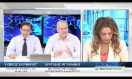 Χαμός στο στούντιο του iatropedia.gr για τις εκλογές στον ΙΣΑ: Αιχμές και δηλητηριώδη βέλη κατά του Γ. Πατούλη
