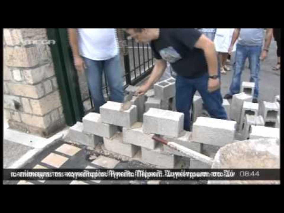 Ένταση και μικροεπεισόδια στο Δρομοκαίτειο! VIDEO