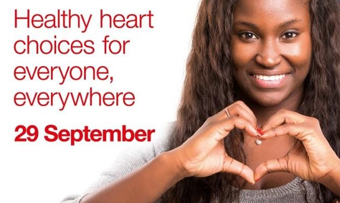 Παγκόσμια Ημέρα Καρδιάς: 10 τρόποι για να κρατήσετε την καρδιά σας υγιή (ΒΙΝΤΕΟ)