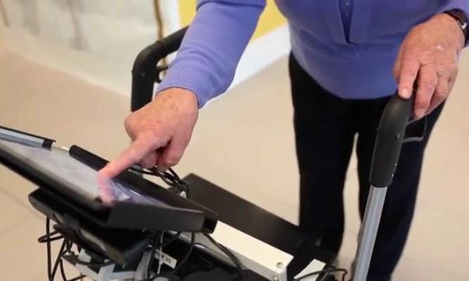 Ρομποτικό «Πι» υποβοήθησης βαδίσματος για δημόσιους χώρους