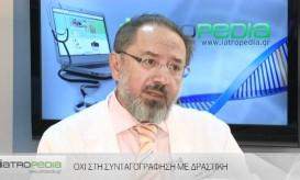 Σωτήρης Αδαμίδης: «Καταστροφική για τη θεραπεία των ασθενών η συνταγογράφηση με δραστική ουσία»
