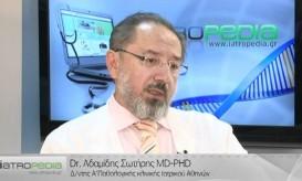 Σωτήρης Αδαμίδης στο iatropedia: «στο μέλλον με μια ένεση τη βδομάδα θα χτυπάμε το διαβήτη»