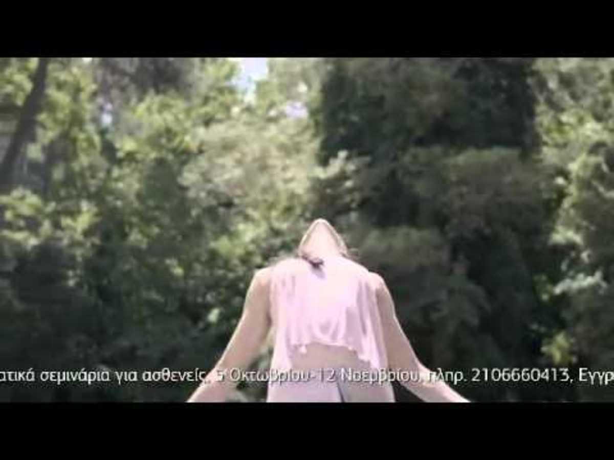 Το σποτ της Εταιρείας Ογκολόγων Παθολόγων Ελλάδος για τις γυναίκες με καρκίνο του μαστού