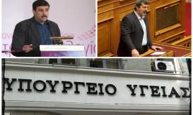 YPOYRGOI