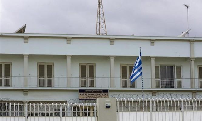 νοσοκομείο των φυλακών κορυδαλλού