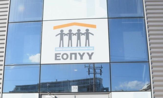 eopyy (1)