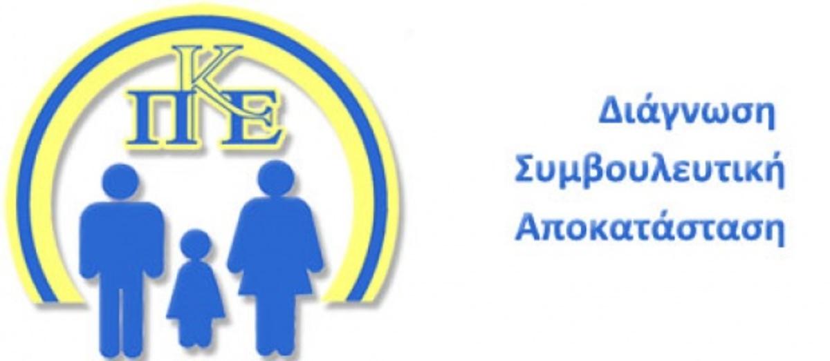 kpe_logo_banner_0