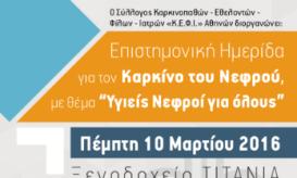 kefi nefro