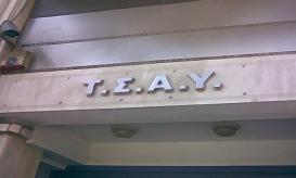 TSAY3