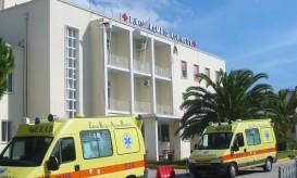 Νοσοκομείο-Κορίνθου