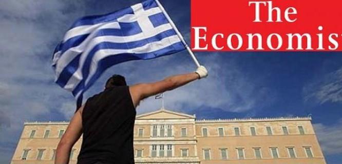 ellada-economist-660_0_1