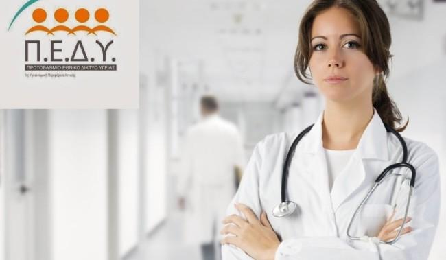Γιατροί-ΠΕΔΥ-650x379