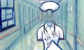 νοσηλευτες ενε