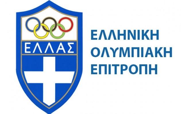 ολυμπιακη επιτροπη