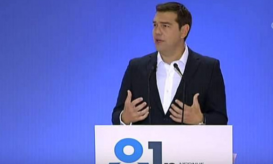 deth-tsipras