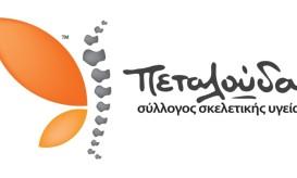 syllogos-petal