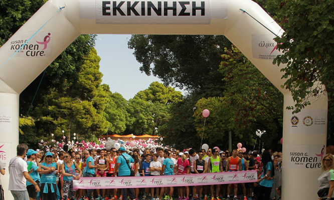 greece-race-for-the-cure-enarxi-alma-zois