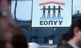 eopyy-kloph