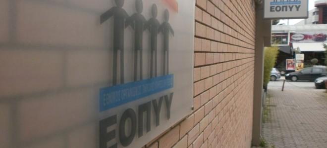 eopyy-660x300