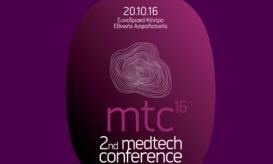 medtech-conf