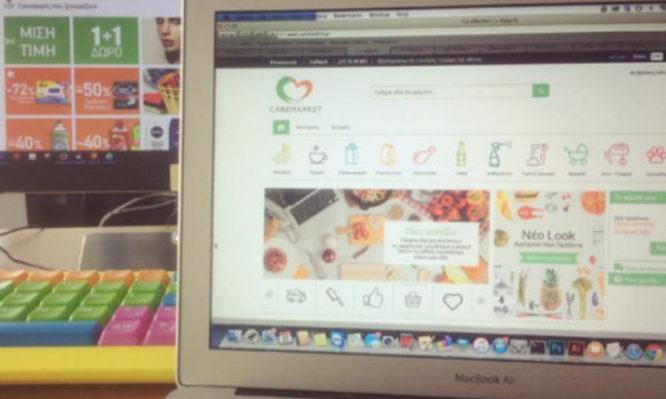 online supermarket
