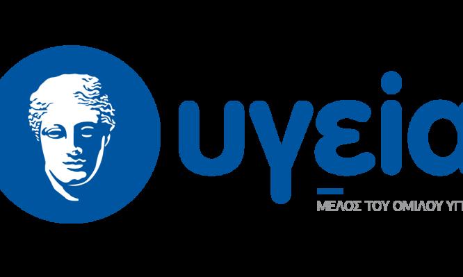 LOGO-YGEIA-GR_WEB