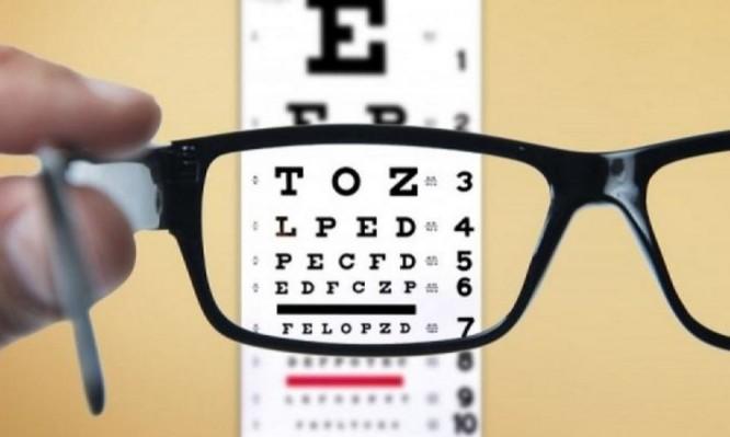 Από σήμερα ισχύει η νέα διαδικασία χορήγησης ειδών και γυαλιών όρασης από  τον ΕΟΠΥΥ κατά την οποία ο ασφαλιζόμενος θα προσκομίζει τη γνωμάτευση σε  κατάστημα ... c8302835c95