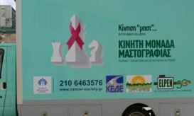 KINHSH MAST