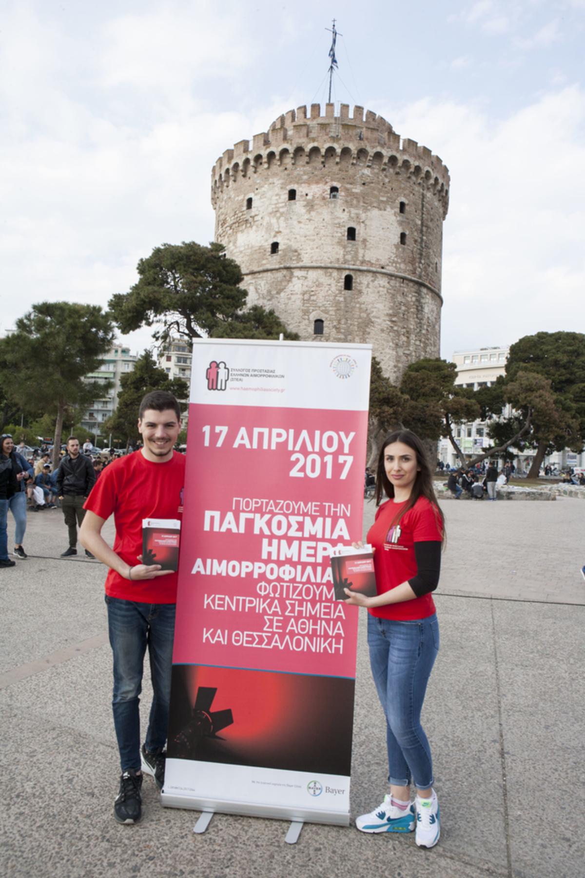 Θεσσαλονίκη 3