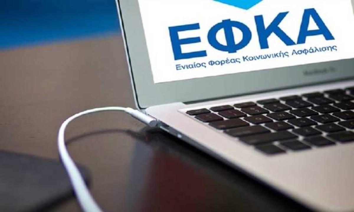 efka3