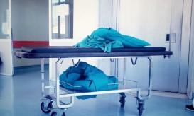 χειρουργεία Ζακύνθου