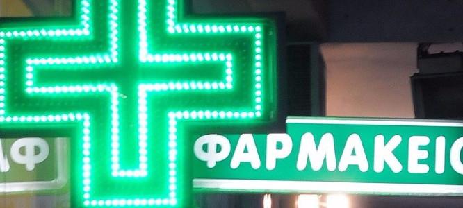 aa-pharmacies