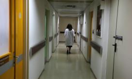 δημοσια νοσοκομεια