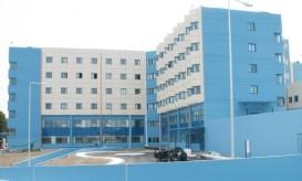 νοσοκομειο κερκυρασ