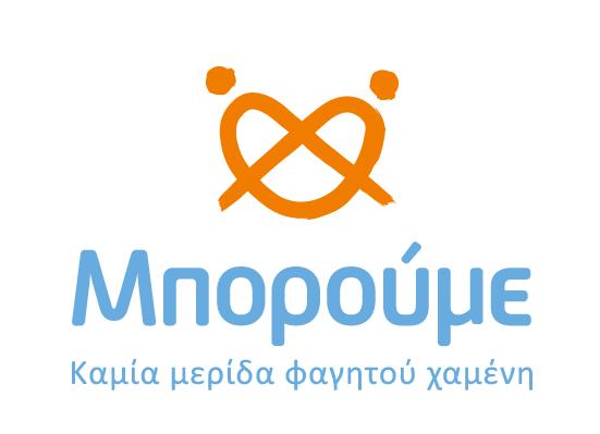 Boroume Member Sticker