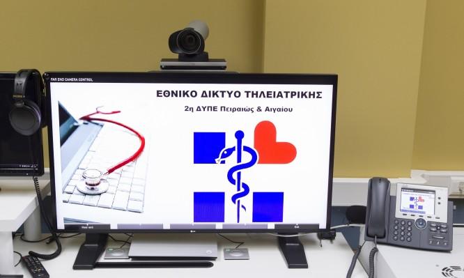 Ethniko-Diktyo-Thleiatrikhs-Omilos-OTE-1
