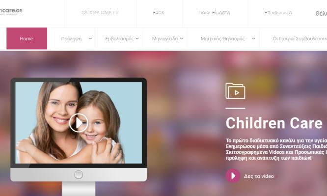 childrencare