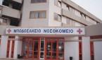 ΜΠΟΔΟΣΑΚΕΙΟ-1021x576