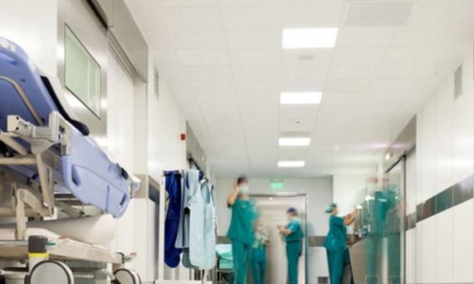νοσοκομειο-800x579