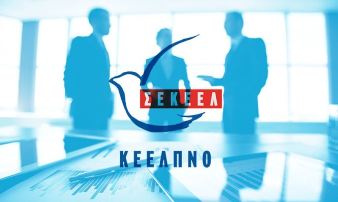 SEKEEL-KEELPNO-666x399