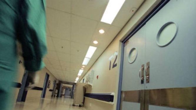 νοσοκομειο λευκαδας
