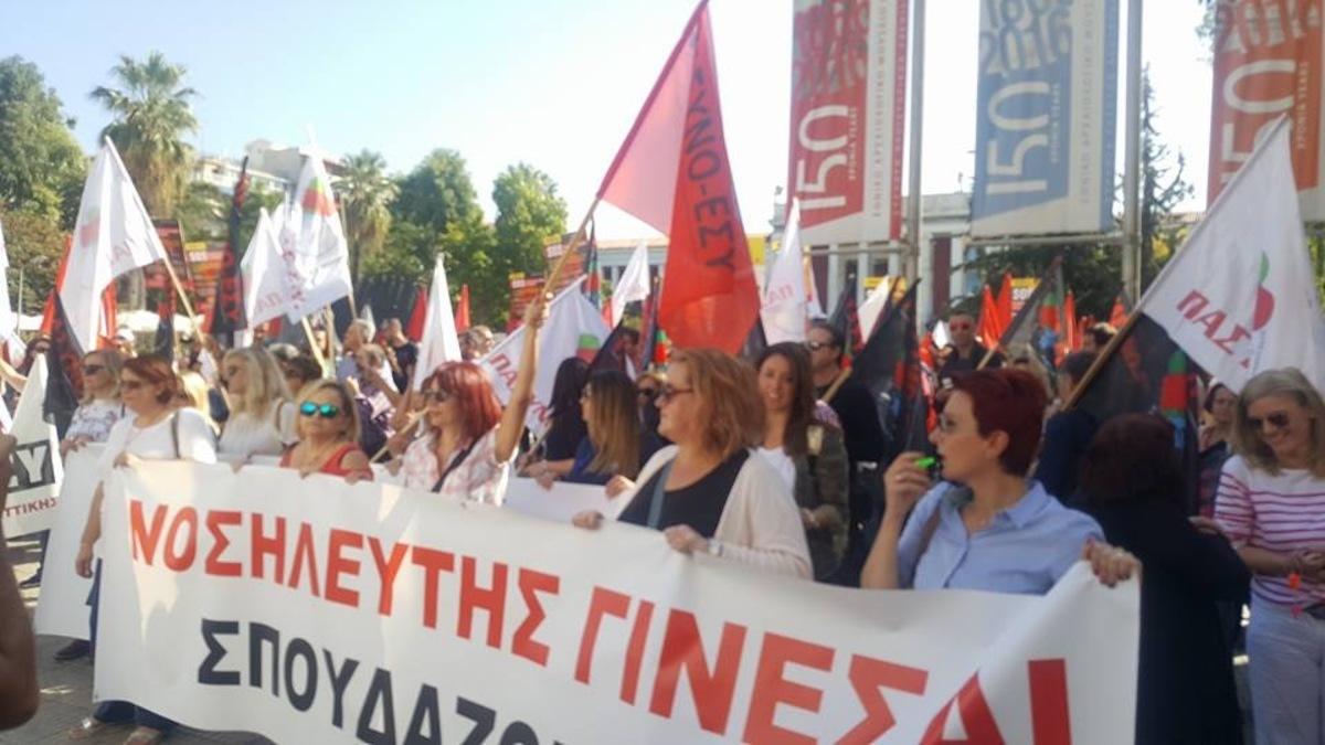 απεργία των νοσηλευτών