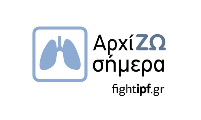 Roche pulmonary fibrosis logo