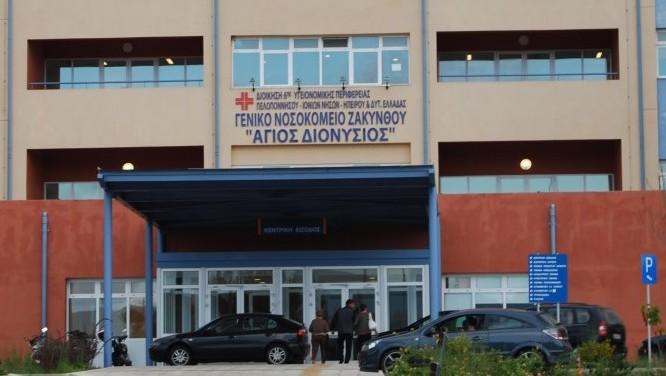 zante-hospital-slideshow-01-1036x376