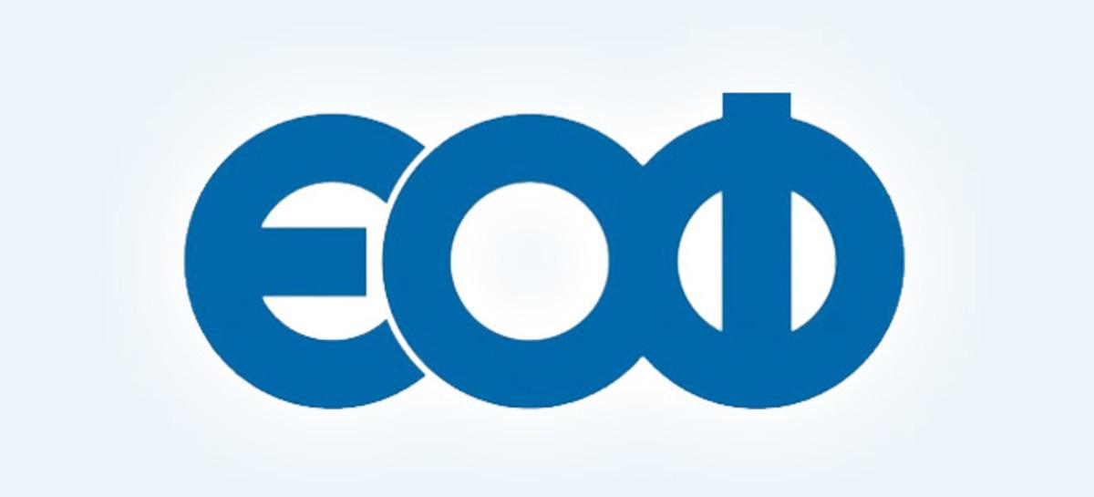 eof-logo-660