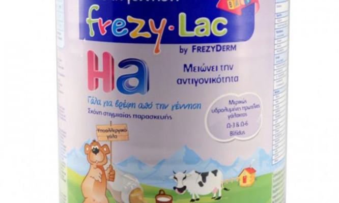 βρεφικά γάλατα