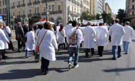 δημόσια νοσοκομεία