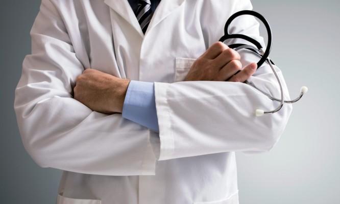 νοσοκομεια κυπρου